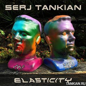 "Serj Tankian ""Elasticity"" (2021) EP"
