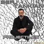 Serj Tankian: Projectiles – сборник семплов на Splice
