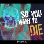 """Serj Tankian """"Your Mom"""" (официальное лирик-видео)"""